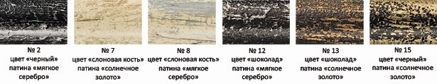 pokraska 615-2